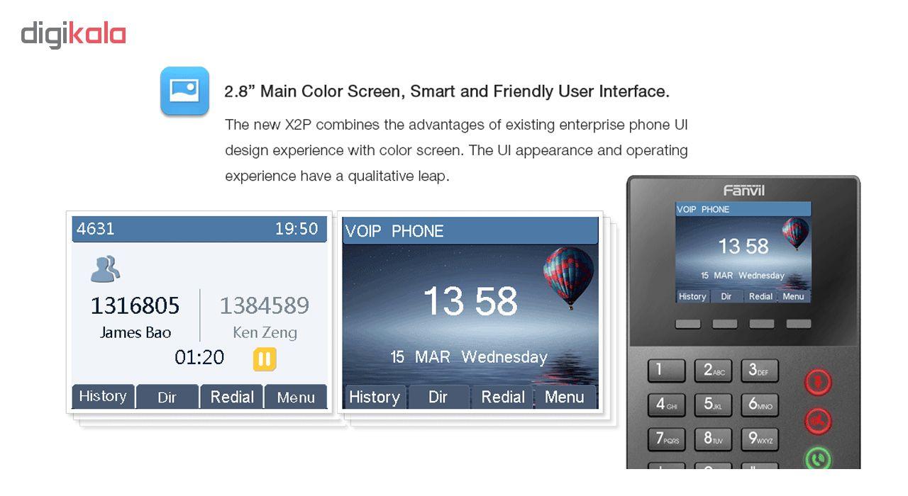 قیمت                      تلفن تحت شبکه فنویل مدل X2P+HT101  به همراه هدست