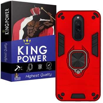 کاور کینگ پاور مدل ASH22 مناسب برای گوشی موبایل شیائومی Redmi 8 / Redmi 8A
