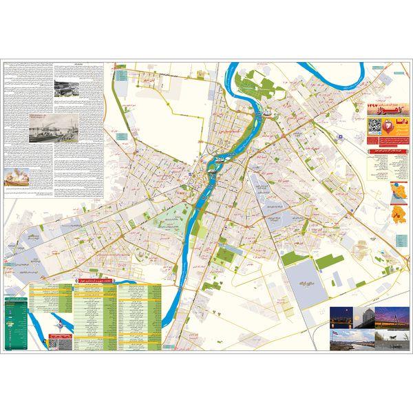 نقشه گردشگری اهواز نشر دانا