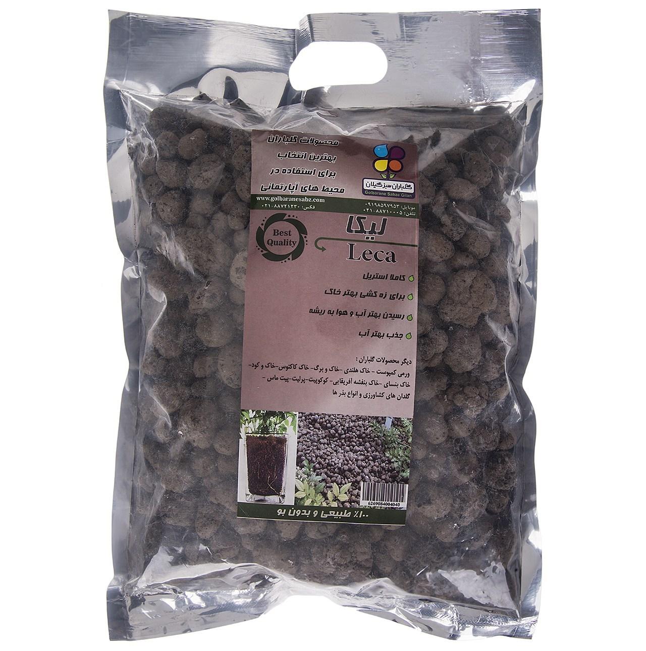 لیکا دانه بزرگ گلباران سبز بسته 2 کیلوگرمی