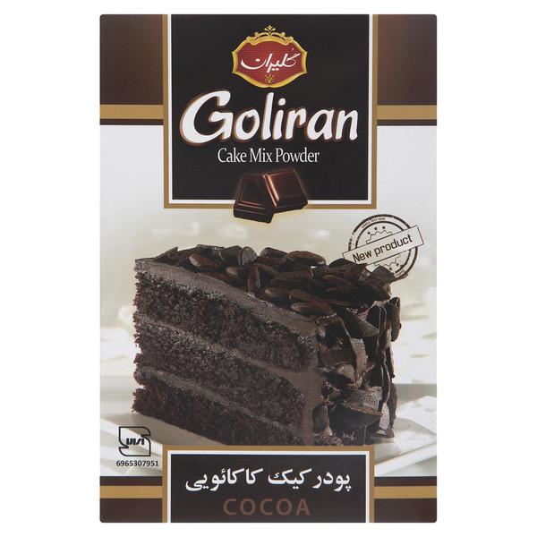 پودر کیک کاکائویی گلیران مقدار 500 گرم