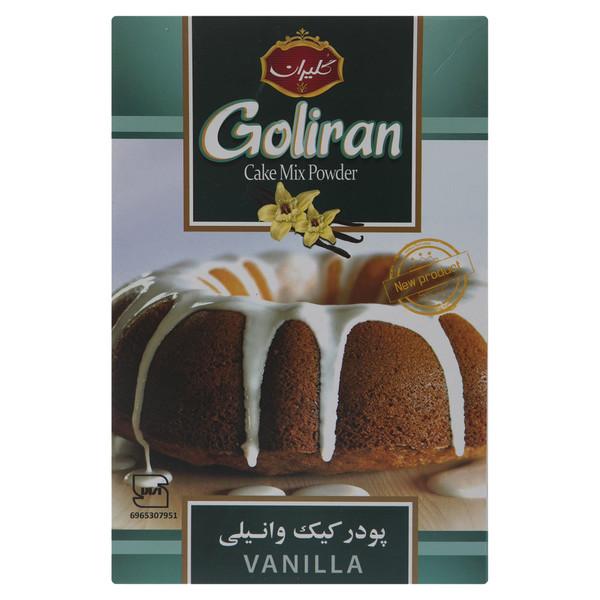 پودر کیک وانیلی گلیران مقدار 500 گرم