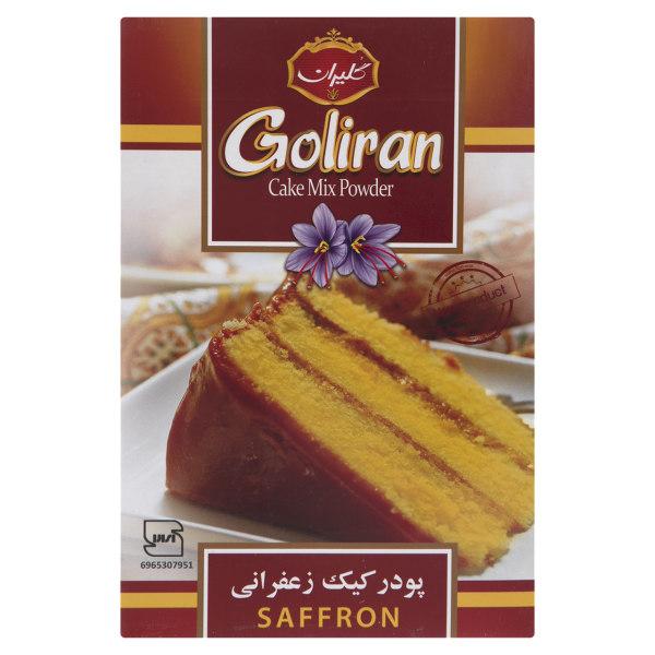 پودر کیک زعفرانی گلیران مقدار 500 گرم
