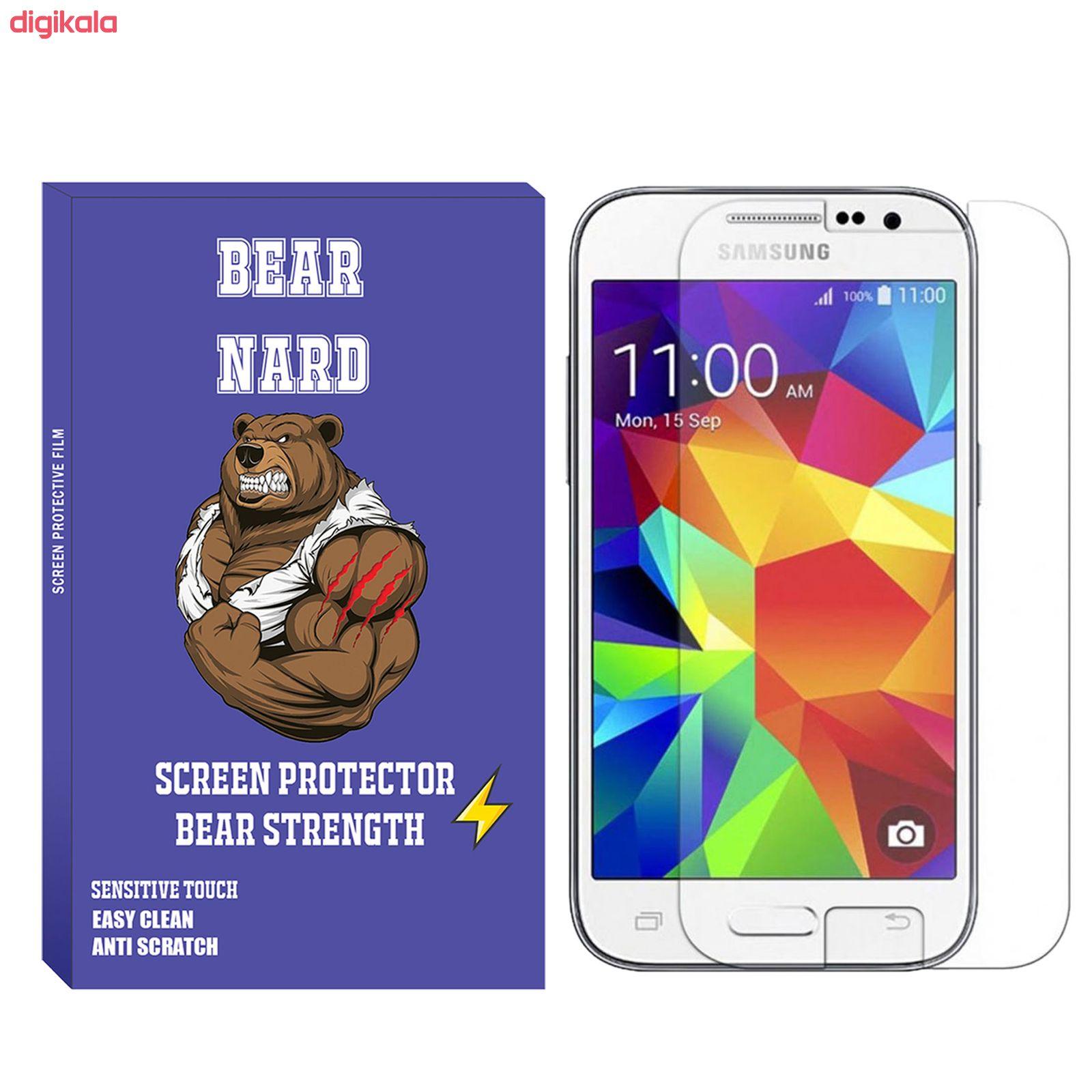 محافظ صفحه نمایش برنارد مدل SDB-01 مناسب برای گوشی موبایل سامسونگ Galaxy J2 2015 main 1 1