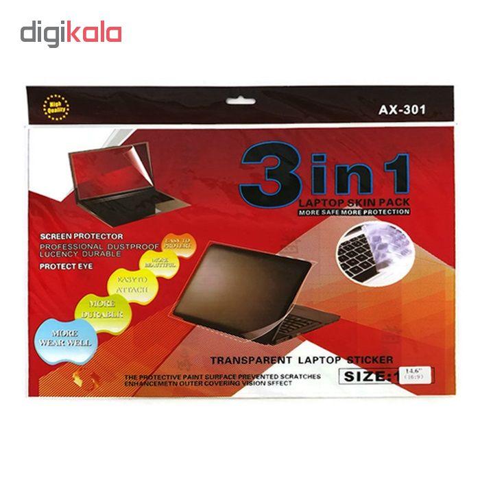 محافظ صفحه نمایش لپ تاپ مدل AX-301 سایز 15.6 اینچی بسته 3 عددی