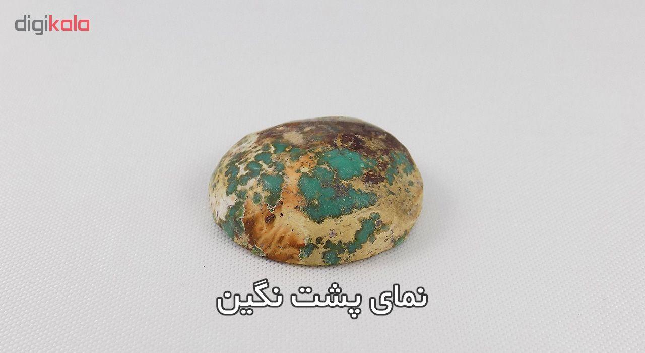 سنگ فیروزه نیشابور کد TG860