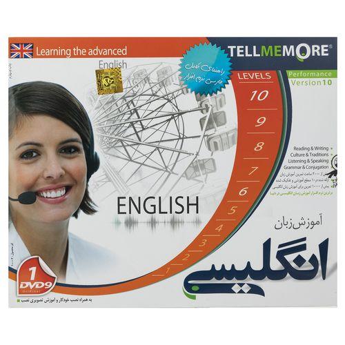 نرم افزار آموزش زبان انگلیسی Tell Me More نشر دنیای نرم افزار سینا