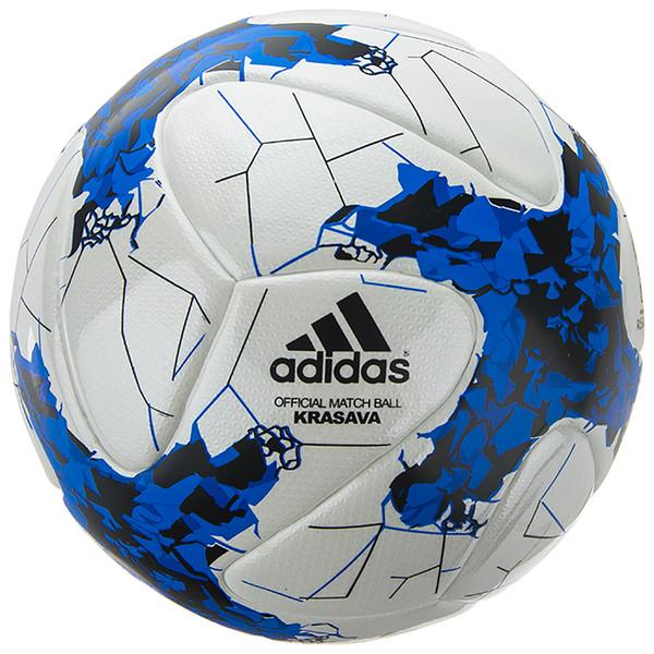 توپ فوتبال بتا مدل Krasava سایز 5