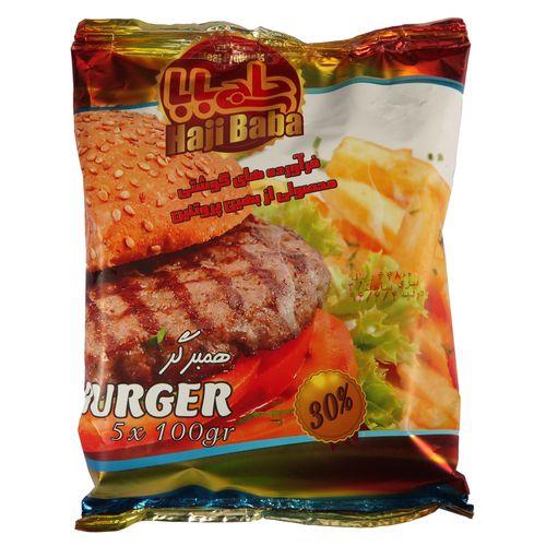 همبرگر 30% بهین پروتئین مقدار 500 گرم