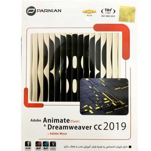 نرم افزار دارای اتوران فیلم آموزشی نصب و فعال سازی Adobe ANIMATE &Dreamweaver 2019 نشر پرنیان