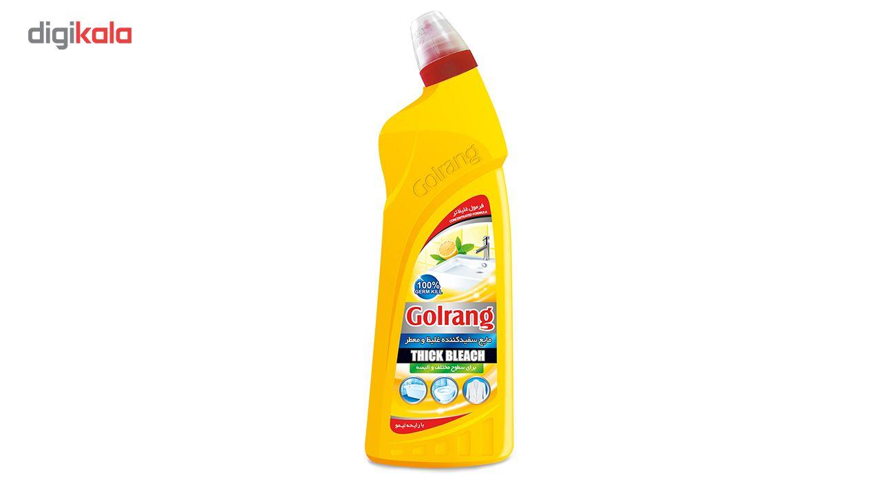 مایع سفید کننده  گلرنگ مدل Lemon مقدار 750 گرم main 1 1