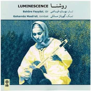 آلبوم موسیقی روشنا اثر بهاره فیاضی و گهرناز مسائلی