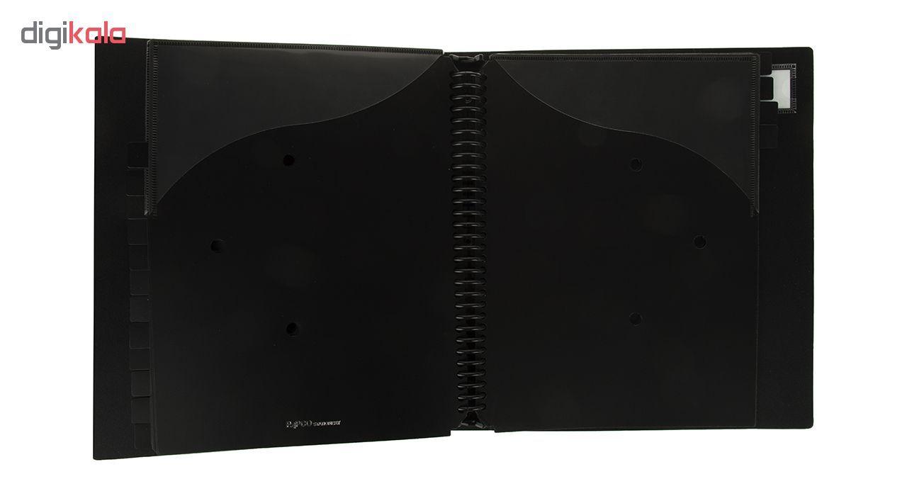پوشه کارتابل اداری پاپکو کد CF-118 main 1 8