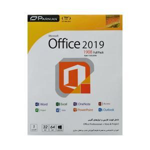 نرم افزار آفیس 2019 oficce نشر پرنیان