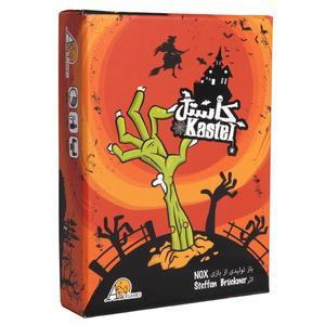 بازی فکری افتر ۵ گیمز مدل کاستل