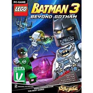 بازی کامپیوتری Lego Batman 3 Beyond Gotham