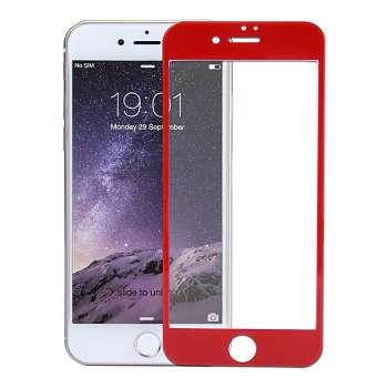 محافظ صفحه نمایش گلس مدل Nano Plus 6D مناسب برای گوشی اپل آیفون 6/7/8