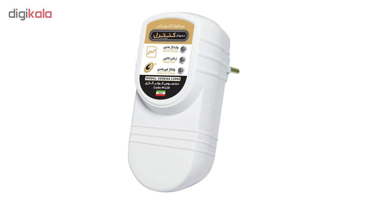 محافظ ولتاژ الکترونیکی نمودار کنترل مدل M120  main 1 1