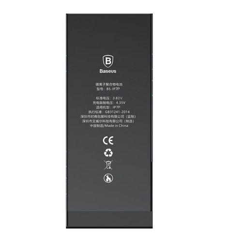 باتری موبایل مدل 1560 مناسب برای گوشی موبایل آیفون 5S