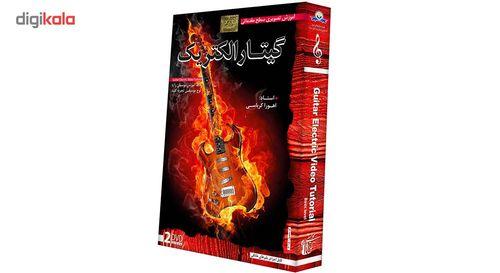 آموزش تصویری ساز گیتار الکتریک نشر دنیای نرم افزار سینا