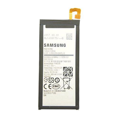 باتری موبایل سامسونگ مدلEB-BG570ABE ظرفیت 2400 میلی امپرساعت مناسب برای گوشی سامسونگ GALAXY J5 PRIME