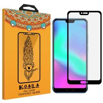 محافظ صفحه نمایش شیشه ای Full Cover کوالا مدل 616 مناسب برای گوشی موبایل هواوی Honor 10