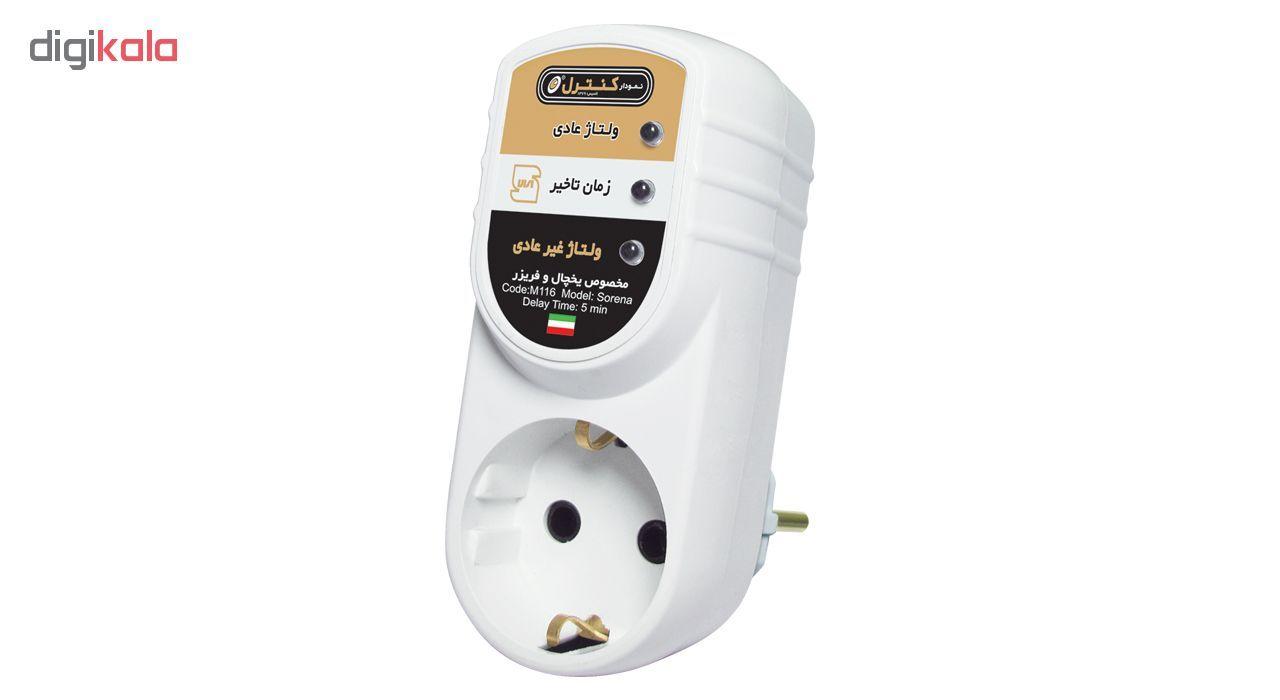 محافظ ولتاژ الکترونیکی نمودار کنترل مدل M116 مناسب برای یخچال و فریزر main 1 1