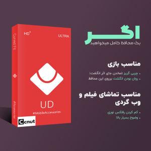 بازی کامپیوتری Lego Batman 3 Beyond Gotham  Lego Batman 3 Beyond GothamPc Game