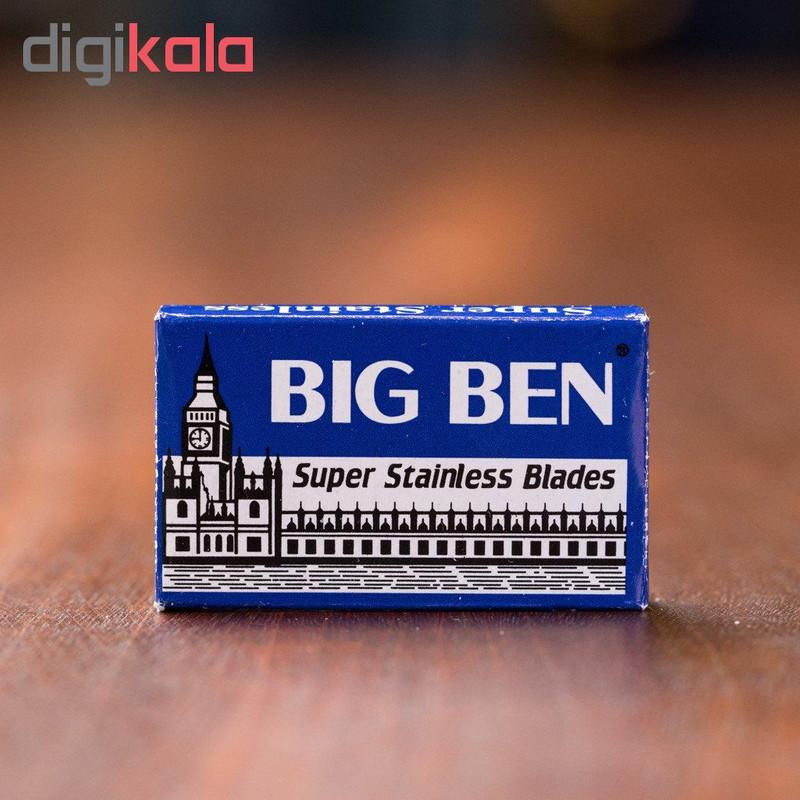 تیغ یدک بیگ بن مدل Super بسته 200 عددی