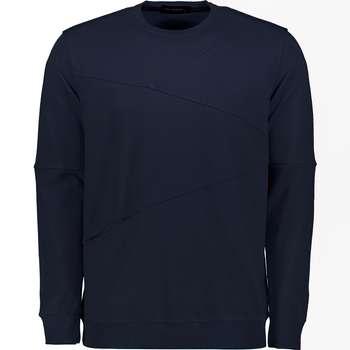سوییشرت مردانه تارکان کد 530-2 |