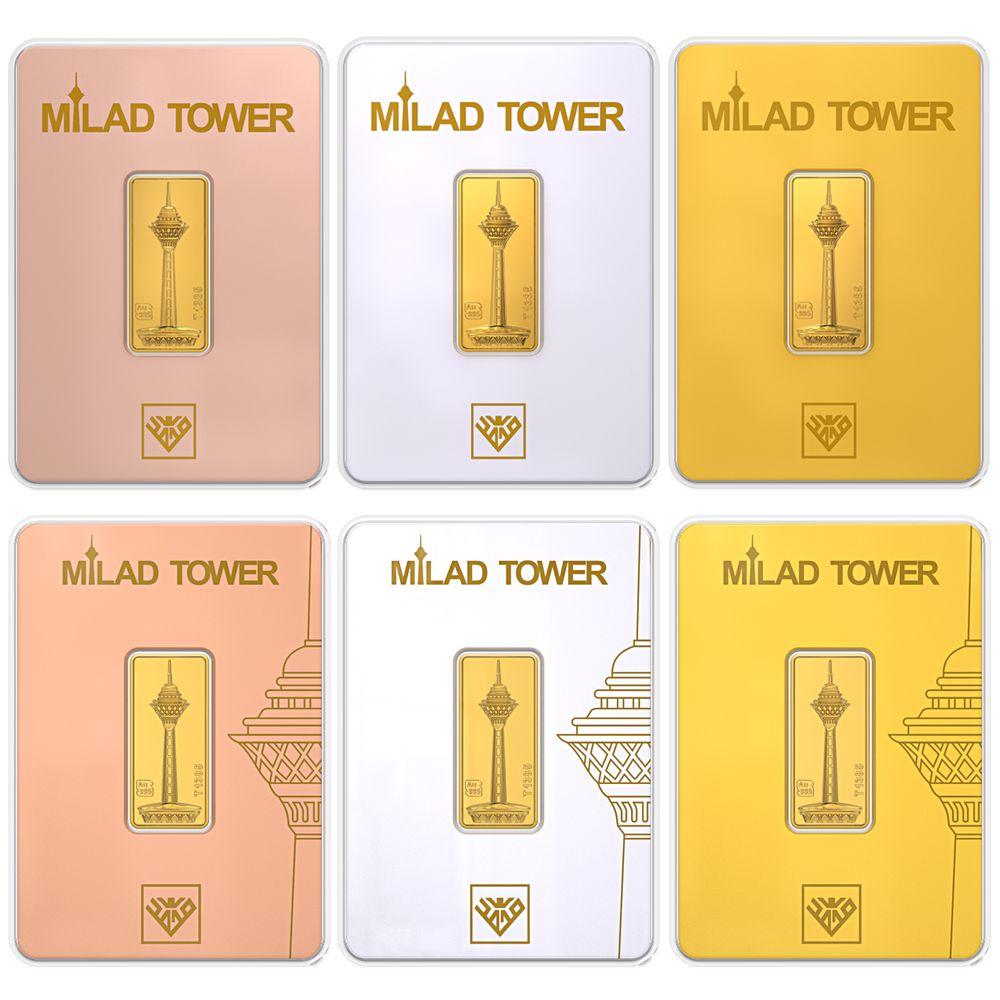 تصویر شمش طلا 24 عیار طلای محمد طرح برج میلاد B مجموعه 6 عددی