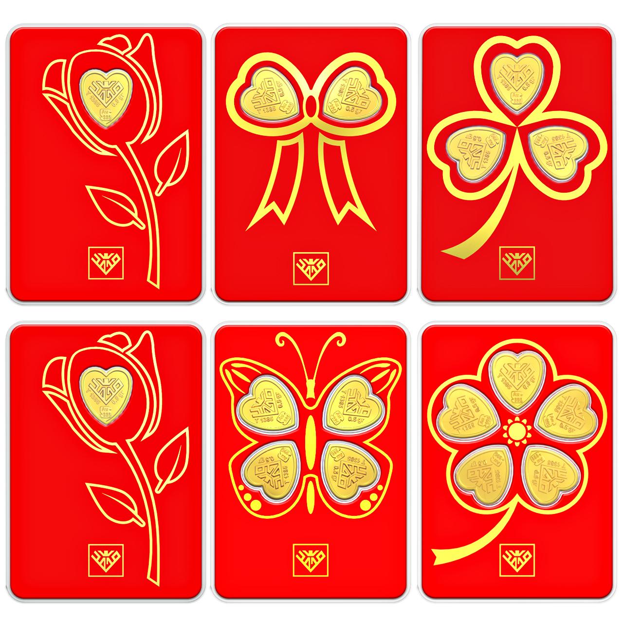 پلاک طلای 24 عیار طلای محمد طرح قلب مجموعه 6 عددی