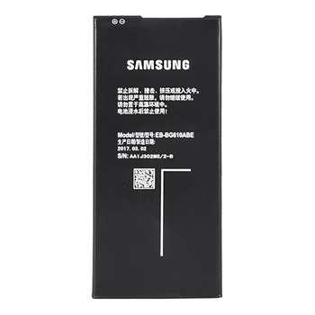 باتری موبایل سامسونگ مدل EB-BG610ABE ظرفیت 3300 میلی امپر ساعت مناسب برای گوشی سامسونگ Galaxy J7 Prime