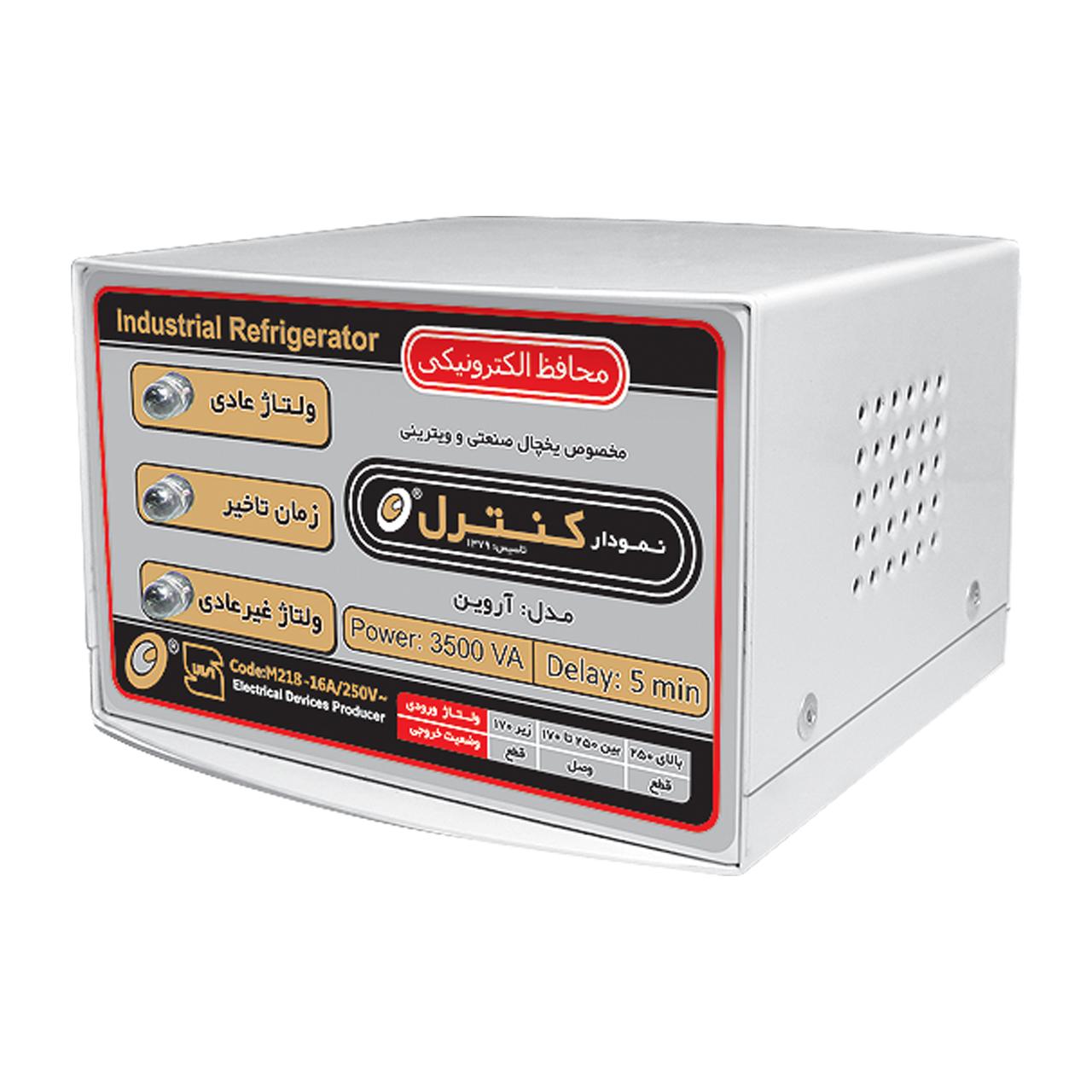 محافظ ولتاژ الکترونیکی نمودار کنترل مدل M218 مناسب برای یخچال صنعتی و ویترینی