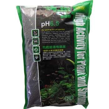 خاک آکواریوم ایستا مدل Plant حجم 2 لیتر |