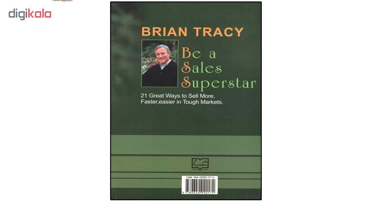 کتاب فوق ستاره فروش شوید اثر برایان تریسی main 1 2