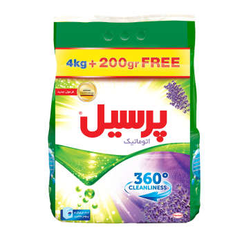 پودر ماشین لباسشویی پرسیل مدل 360 Cleanliness مقدار 4200 گرم | Persil 360 Cleanliness Washing Machine Powder 4200g