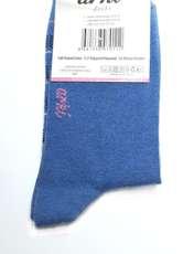 جوراب زنانه آرکی کد 126 -  - 2