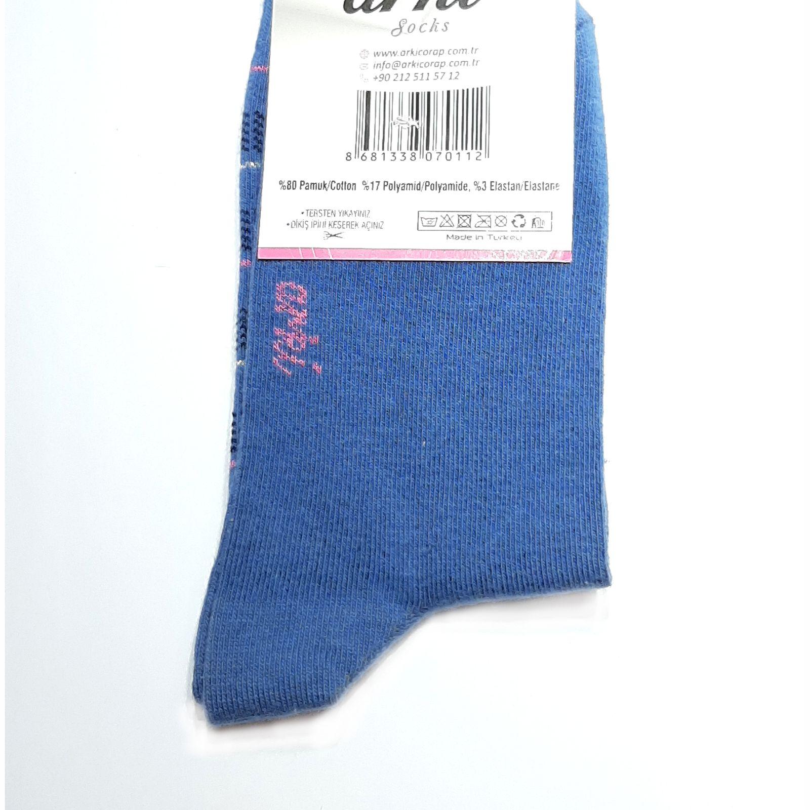 جوراب زنانه آرکی کد 126 -  - 3