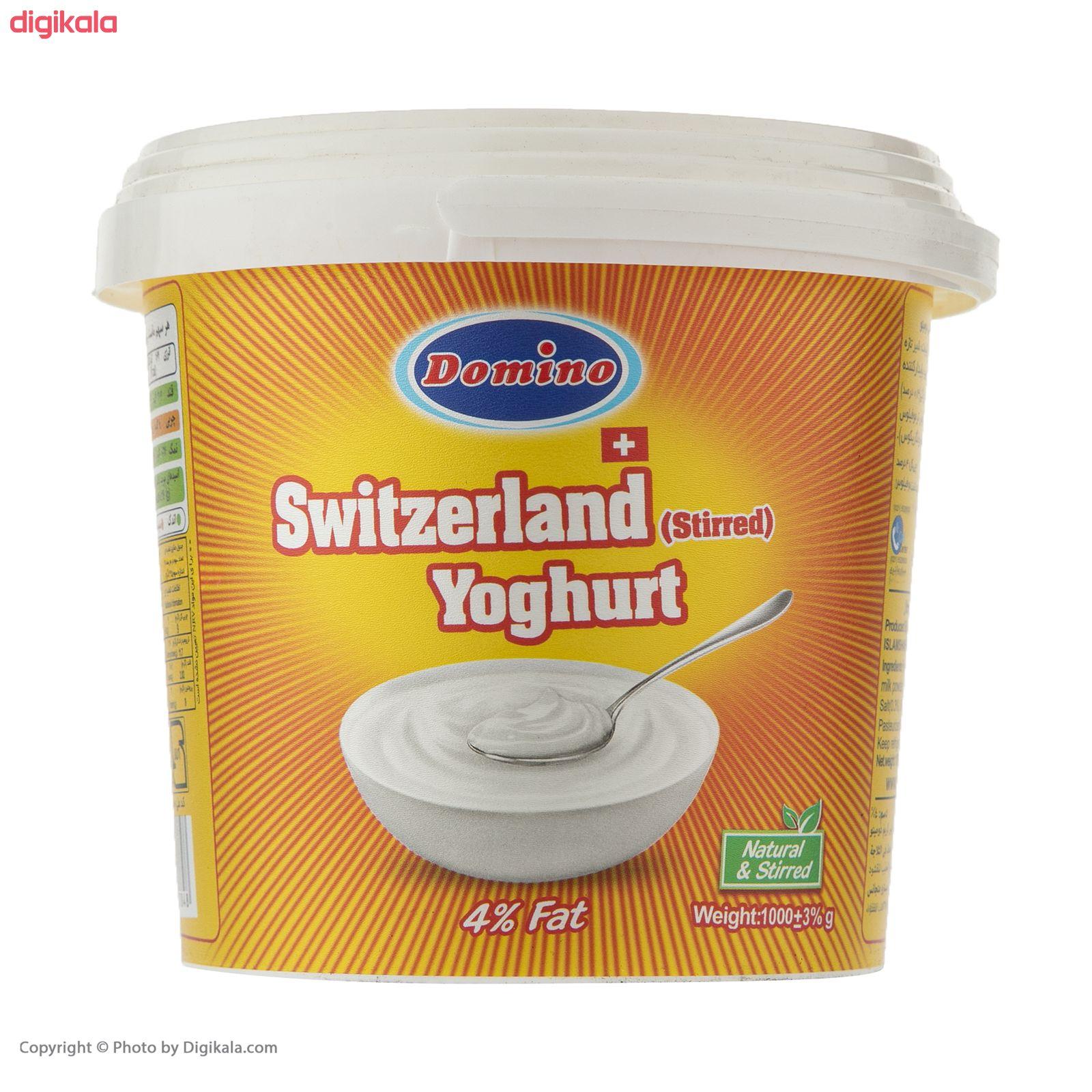ماست سوئیسی دومینو مقدار 1 کیلوگرم main 1 6