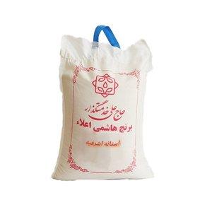 برنج محلی هاشمی ممتاز حاج علی خدمتگزار - ۱۰ کیلوگرم