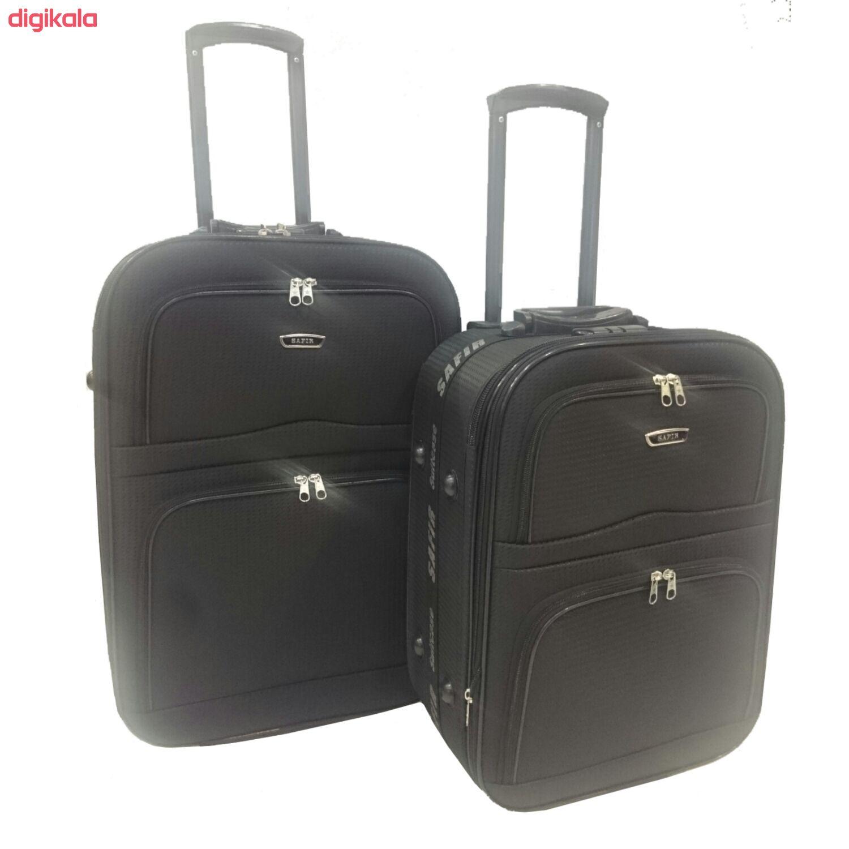 مجموعه دو عددی چمدان سفیر مدل t2420 main 1 1
