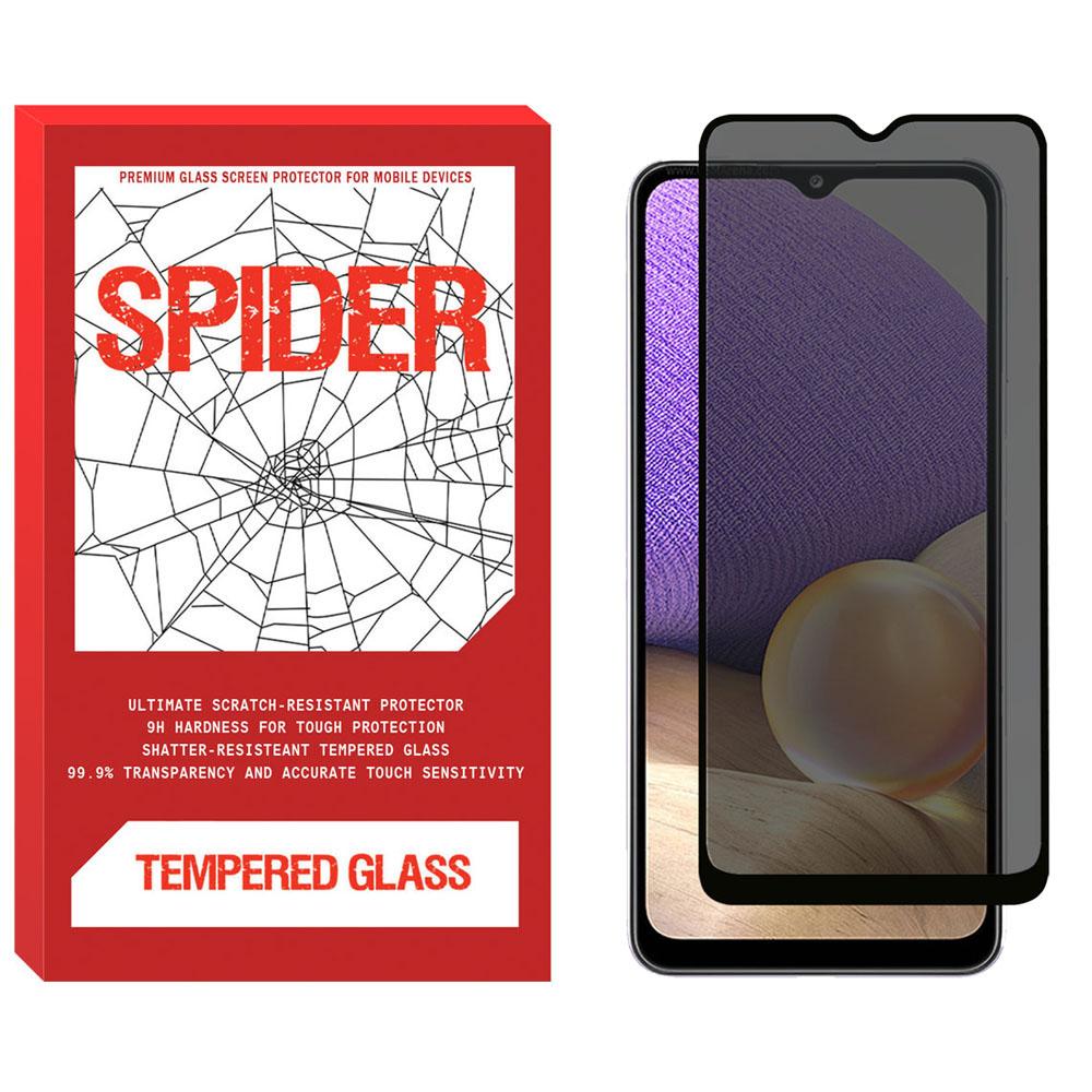 محافظ صفحه نمایش حریم شخصی اسپایدر مدل PRY-01 مناسب برای گوشی موبایل سامسونگ Galaxy A32 5G