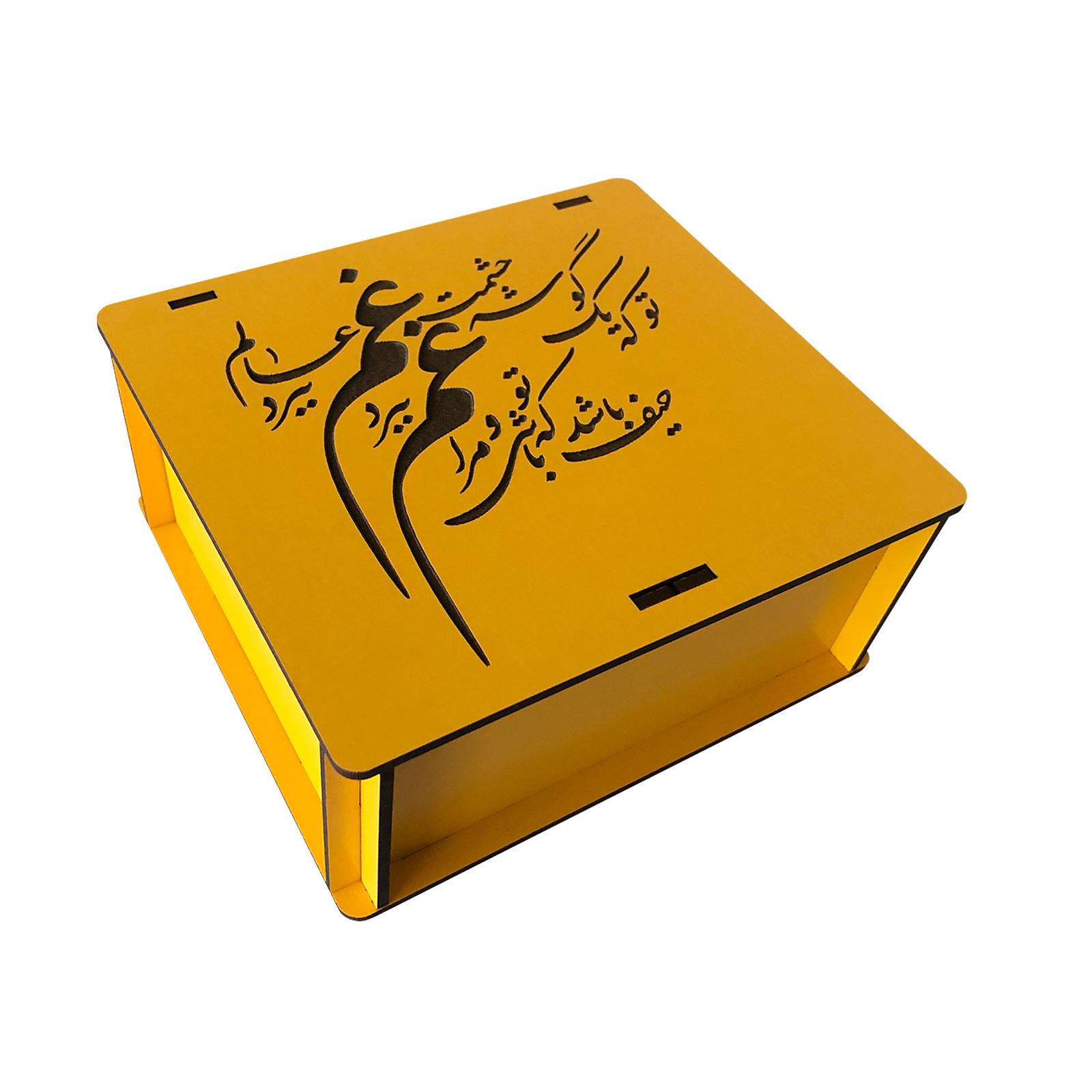 جعبه هدیه چوبی مدل j155