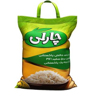 برنج پاکستانی چارلی - 10 کیلوگرم