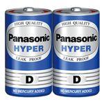 باتری سایز بزرگ پاناسونیک Hyper D 1.5V thumb