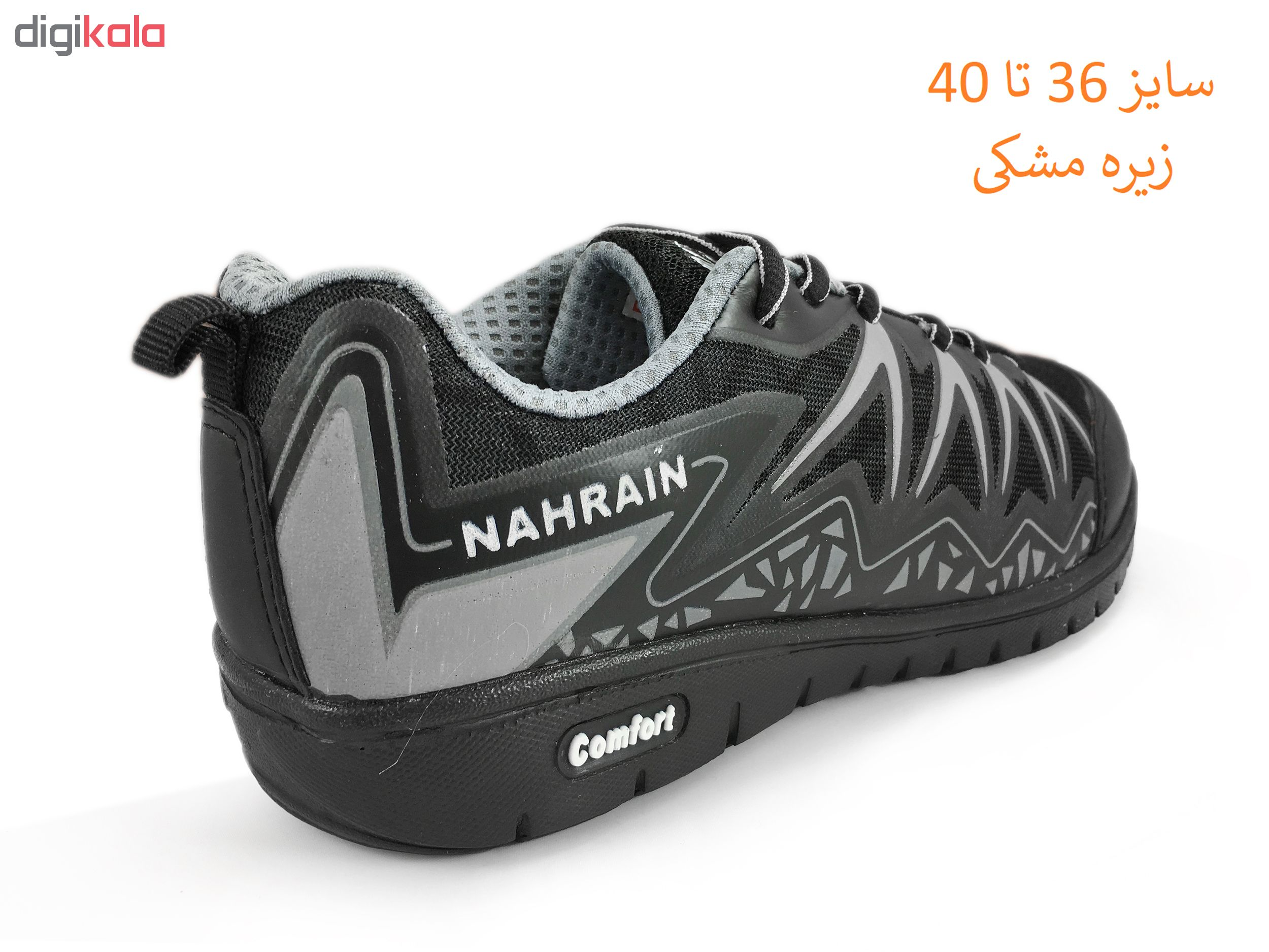 کفش مخصوص دویدن مردانه و زنانه آلبرتینی مدل دانشکده کد 2807
