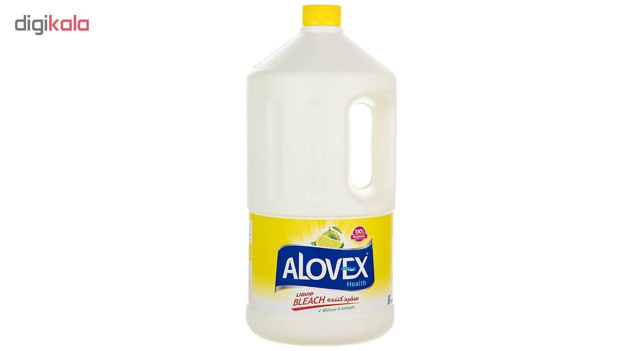 مایع سفید کننده آلوکس مدل Lemon مقدار 4000 گرم main 1 2