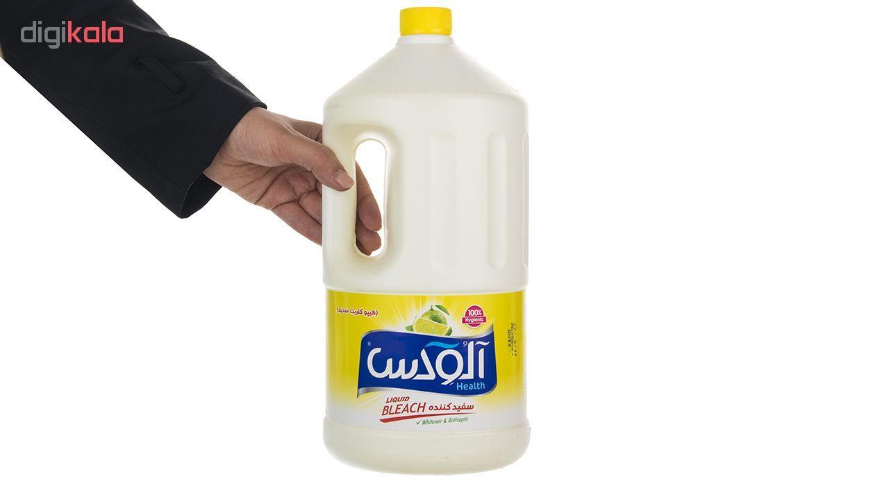 مایع سفید کننده آلوکس مدل Lemon مقدار 4000 گرم main 1 3