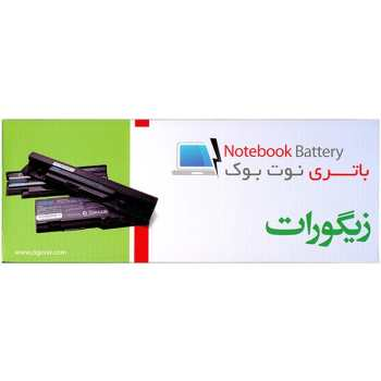 تصویر باتری لپ تاپ 6 سلولی زیگورات برای لپ تاپ Sony BPS26 EG, EH